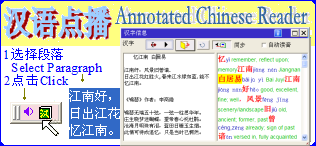 Chinese-English Dictionary Free Download