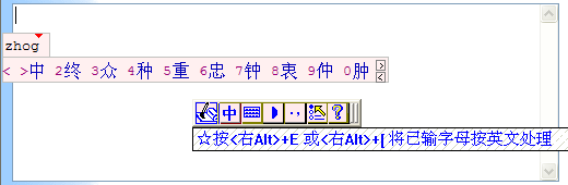 Chinese typing tutorial